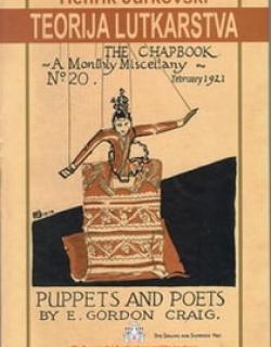 Henrik Jurkovski: Teorija lutkarstva (Henryk Jurkowski: Theory of Puppetry), 2007