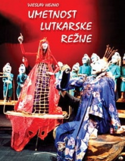 Vjeslav Hejno: Umetnost lutkarske režije, 2012.