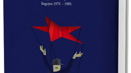 Laboratory of Puppetry - Biennial of Yugoslav Puppetry, Bugojno 1979 - 1989