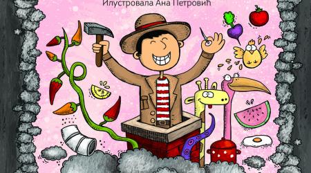 Savršen darmar (autor: Vladimir Andrić)