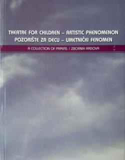 Theatre for Children – Artistic Phenomenon, 2013