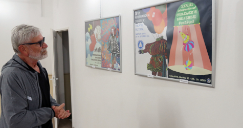 Studentska izložba festivalskog plakata